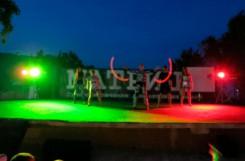 Разноцветная ночь